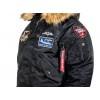 Аляска N-2B з нашивками 299 БрТА. Black, 100% Нейлон